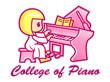 Women are playing a grand piano. College of Piano Mascot. Educat