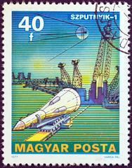Sputnik 1 (Hungary 1977)