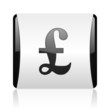 pound black and white square web glossy icon