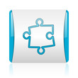 puzzle blue and white square web glossy icon