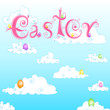 vector illustration of colorful Easter egg in clouds