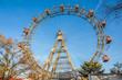 ferries wheel in Prater park in Vienna