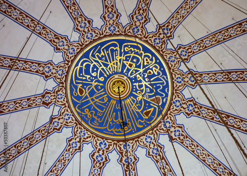 Arabic Calligraphy at Blue Mosque in Istanbul