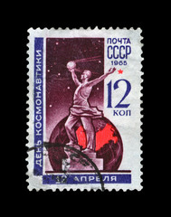 Cosmonauts monument in Moscow, USSR postal stamp