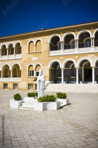 Archbishop Palace in Nicosia, Cyprus