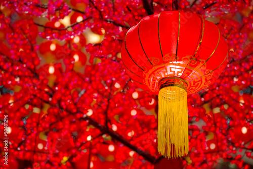 Naklejka Chińskie lampiony