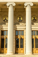 Entrance With Ionic Columns