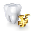 Tooth and symbol of yen.