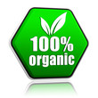 100 percentages organic with leaf sign in green button