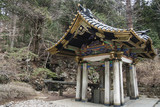 Sacred Basin at Nikko shrine