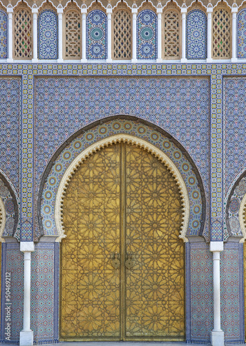 Royal Palace in Fes, Morocco