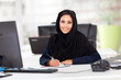Arabian office worker