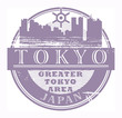 Stamp with the name of Tokyo, Japan written inside, vector