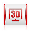 3d display red and white square web glossy icon