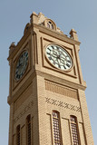The Clock Tower in Erbil, Iraq.