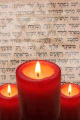 Prière  Psaume  Hébreu  Etoile de David