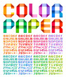 Spectral alphabet folded of paper ribbon colour - 50548878