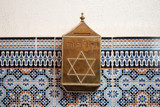 Moneybox in the synagogue of Marrakech