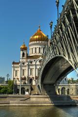 Catedral de Cristo Salvador, Moscu