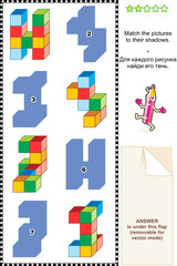Match to shadow visual puzzle - building blocks