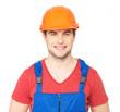 portrait of happy worker in uniform