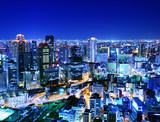 Osaka Japan Skyline