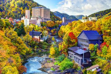 Hot Springs Resort Town in Jozankei, Hokkaido, Japan