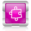 eye pink square web glossy icon
