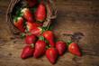 fresh garden strawberries in a basket