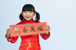 Oriental children's happy New Year