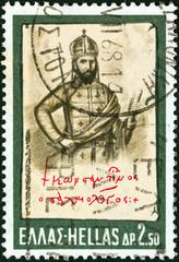Byzantine emperor Constantine Palaiologos (Greece 1968)
