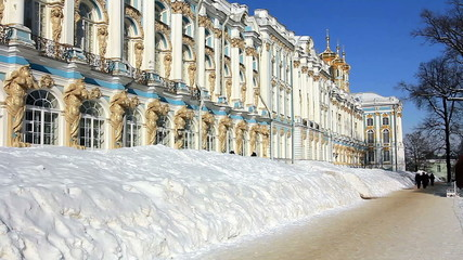 Catherine Palace in Pushkin city, St. Petersburg, Russia