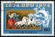 stamp shows Old mail automobile, postbox, UPU Emblem