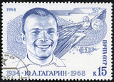 stamp printed in USSR shows Portrait of Yuri Gagarin