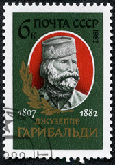 stamp printed in the USSR showing Garibaldi