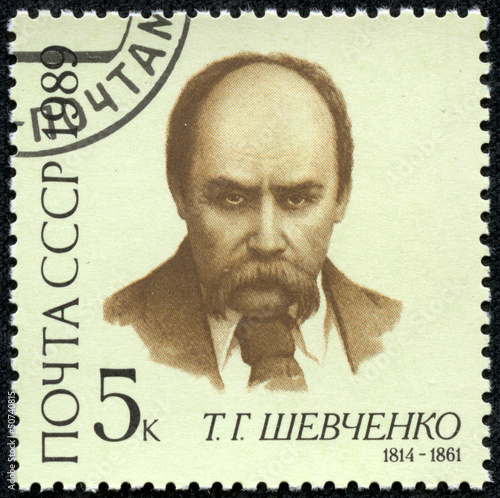 stamp shows Taras Shevchenko, a Ukrainian poet and painter