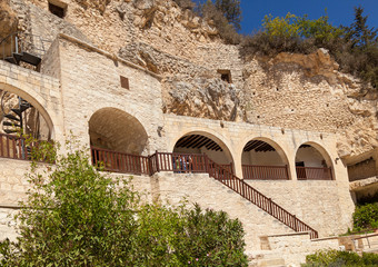 The Monastery of Saint Neophytos