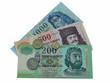 венгерские банкноты и монеты