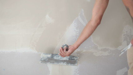 Plastering a new wall