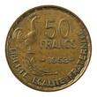 Vintage France coin