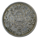 Vintage Latvian coin