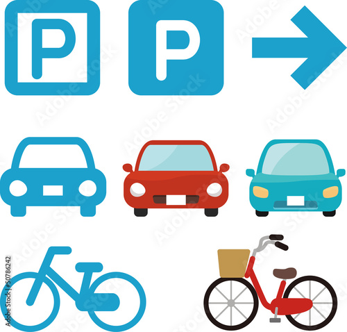 駐車場と車と自転車のマーク