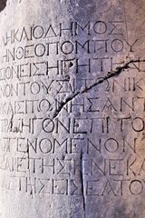 Ancient Greek script on a ruined column in Athens