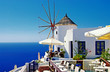 Santorini scenery with windmill