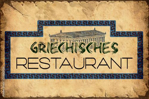 Papiers peints Affiche vintage Retroplakat - Griechisches Restaurant