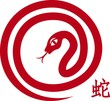 Chinese cut paper snake as symbol