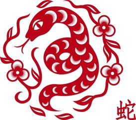 Chinese paper cut out snake as symbol