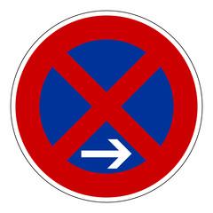 Absolutes Haltverbot Ende – Halteverbot, Verkehrszeichen StVO