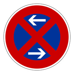 Absolutes Haltverbot Mitte – Halteverbot, Verkehrszeichen StVO
