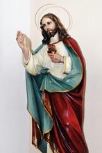 Najswietszego serca pana jezusa